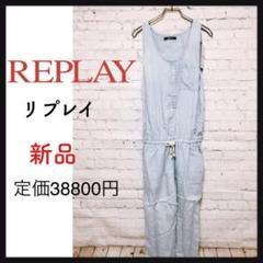 "Thumbnail of ""【新品】リプレイ REPLAY☘オールインワン ロンパース"""