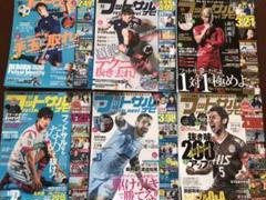 "Thumbnail of ""フットサルナビ FUT SAL-navi 2015"""