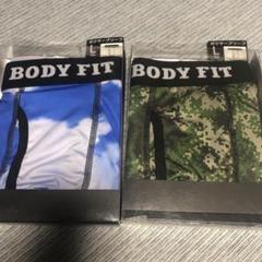"""Thumbnail of """"⑤BODY FIT ボクサーパンツ 2枚 Lサイズ 派手柄"""""""
