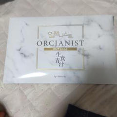 """Thumbnail of """"homun-culus ORCIANIST 生食青汁 30包"""""""