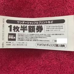 """Thumbnail of """"カメラのキタムラ スタジオマリオ"""""""