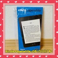 """Thumbnail of """"Kindle Paperwhite 防水機能搭載 8GB トワイライトブルー"""""""
