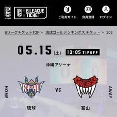 """Thumbnail of """"【ペア】5/15 琉球 vs 富山 クォーターファイル 第1戦"""""""