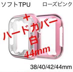 "Thumbnail of ""ピンク★アップルウォッチ 完全保護TPU ケース カバー 44mm"""