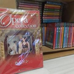 "Thumbnail of ""全巻完備!名作オペラシリーズ DVDオペラ・コレクション 1~65巻 冊子付き"""