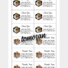 "Thumbnail of ""Thank Youオリジナルメッセージカード猫画(50枚)普通紙"""