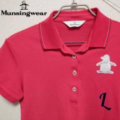 """Thumbnail of """"Munsingwear マンシングウェア レディースL 半袖ポロシャツ【美品】"""""""