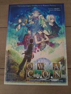 """Thumbnail of """"OWACON/Old World And Code Of Nine"""""""