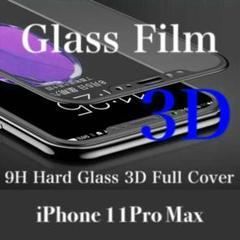 "Thumbnail of ""iPhone11ProMax 強化ガラスフィルム iPhone 11ProMax"""