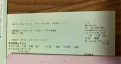 "Thumbnail of ""チケット 7/5 高田馬場AREA 聖☆Ivyさん"""