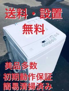 "Thumbnail of ""♦️EJ756B ELSONIC全自動電気洗濯機 【2018年製】"""