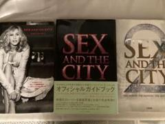 """Thumbnail of """"セール Sex and the city3冊"""""""