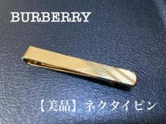 "Thumbnail of ""【美品】silver925 BURBERRYバーバリーネクタイピン"""