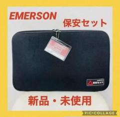 """Thumbnail of """"7月31日限定セール中!【新品・未使用品】エマーソン自動車保安セット"""""""