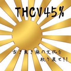 """Thumbnail of """"437 CBNリキッド CBD ベイプ アトマイザー ダイエット 筋トレ ②"""""""