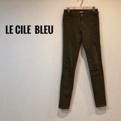 """Thumbnail of """"LE CIEL BLEUルシェルブルー パンツ"""""""