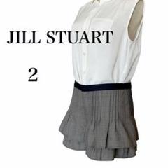 "Thumbnail of ""JILL STUART ジルスチュアート キュロットスカート S"""
