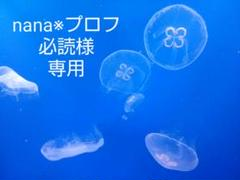 "Thumbnail of ""東京リベンジャーズ半間ブロマイド"""