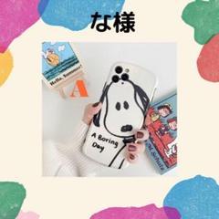 "Thumbnail of ""な様"""