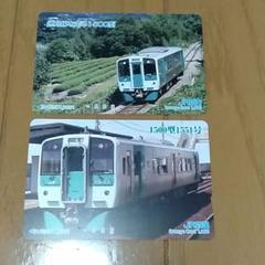 JR四国 1500型 オレンジカード 2枚セット 使用済み