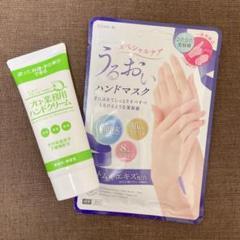 "Thumbnail of ""プロ・業務用ハンドクリーム 無香料 60g、うるおいハンドマスク"""
