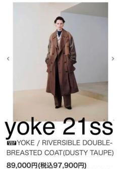 "Thumbnail of ""YOKE 21ss RIVERSIBLE COAT(DUSTY TAUPE)"""