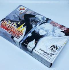 "Thumbnail of ""【美品】GBA キャッスルヴァニア ~暁月の円舞曲~ Castlevania"""