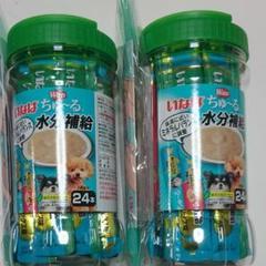 "Thumbnail of ""国産品 犬用 わんちゅーる 水分補給 非売品 ちゅーるスプーン付き"""