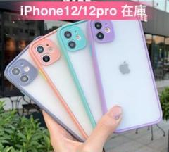 """Thumbnail of """"大人気のiPhone12ケース  パープル(PURPLE)色"""""""