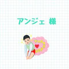 """Thumbnail of """"絵の具 ポスターカラー 等 まとめ売り"""""""