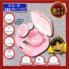 """Thumbnail of """"XG-8 Bluetooth ワイヤレスイヤホン 桃 ピンク ブラック コードレ"""""""