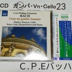 """Thumbnail of """"【CD】C.P.E.バッハ ヴィオラ・ダ・ガンバソナタ集"""""""