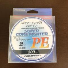 "Thumbnail of ""スーパーコアファイター PE 2号 300m"""