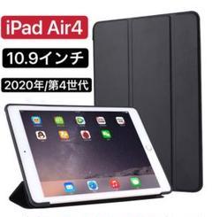 "Thumbnail of ""iPad10.9インチ iPadAir4カバー 第4世代 手帳型ケース 3つ折り"""