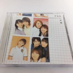 "Thumbnail of ""FS5 卒業 帯付き"""