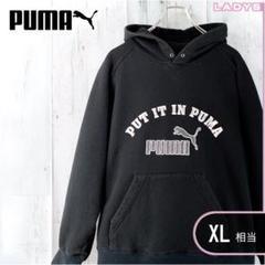 "Thumbnail of ""PUMA プーマ 160 ビッグロゴ刺繍 パーカー プルオーバー 黒 綿100%"""