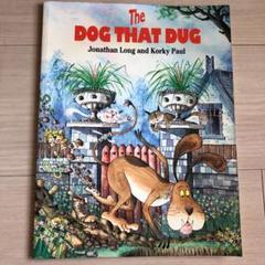 "Thumbnail of ""THE DOG THAT DUG"""