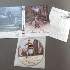 """Thumbnail of """"映画【オリバー・ツイスト】DVD"""""""