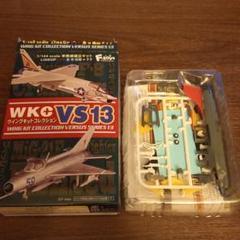 "Thumbnail of ""ウイングキットコレクション VS13 1-S DF-8J シークレット"""
