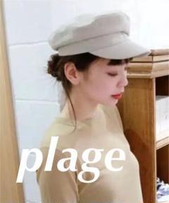 """Thumbnail of """"plage プラージュ キャスケット レディース 帽子 UVカット"""""""