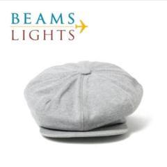 """Thumbnail of """"【美品】BEAMS LIGHTS  スウェットビッグキャスケット"""""""