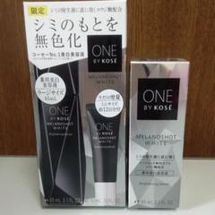 """Thumbnail of """"ONE BY KOSE メラノショット ホワイト D"""""""