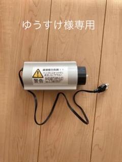 器 低圧 持続 吸引