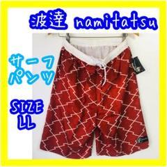 """Thumbnail of """"【未使用品】[ナミタツ] namitatsu サーフパンツ XL相当"""""""