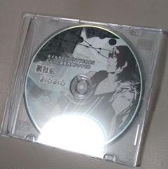 """Thumbnail of """"オメルタ CODE:TYCOON ドラマCD"""""""