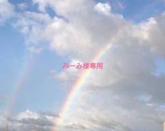 """Thumbnail of """"サンキューシール*T19 ハートにこちゃん 120枚"""""""