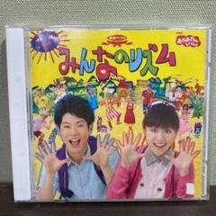 """Thumbnail of """"NHK「おかあさんといっしょ」最新ベスト~みんなのリズム"""""""