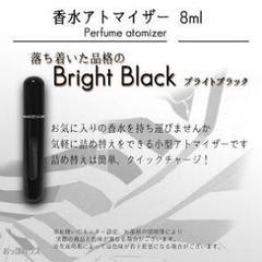 """Thumbnail of """"香水アトマイザー ブラック"""""""
