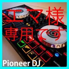 "Thumbnail of ""Pioneer  DJコントローラー DDJ-SB2"""