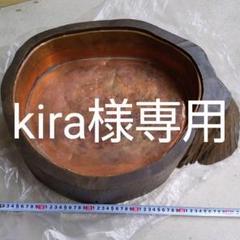 """Thumbnail of """"木製 火鉢"""""""